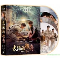 太陽的後裔 (首批限量版) DVD/Descendant Of The Sun