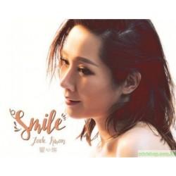 關心妍 Smile (EP)