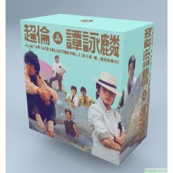 譚詠麟 ALAN TAM SACD BOX COLLECTION VOL.1