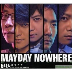 五月天 諾亞方舟 世界巡迴演唱會Live 2CD 預購版