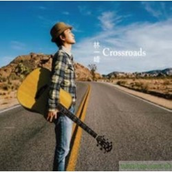 林一峰 - Crossroads (CD)