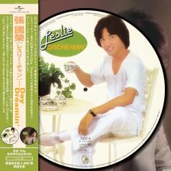 張國榮LESLIE ~ DAYDREAMIN LP圖案膠唱片
