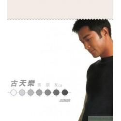 古天樂~男朋友華星40經典金唱片