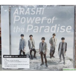 嵐 ARASHI Power of the Paradise 日初