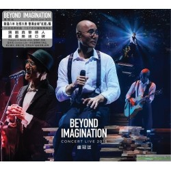 盧冠廷BEYOND IMAGINATION CONCERT LIVE 2016  3CD