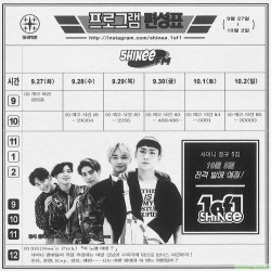 SHINee正規5輯[1 of 1] 韓版