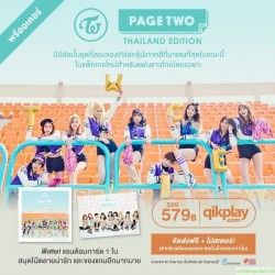 TWICE : Page Two (Thailand Edition). CD + DVD + Photobook + Random Card  泰國限定盤