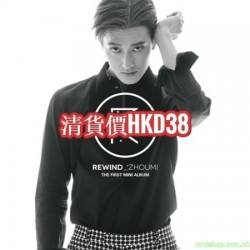 ZHOUMI周覓 REWIND (1ST MINI ALBUM)