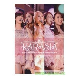 KARASIA 2013 HAPPY NEW YEAR in TOKYO DOME(初回限定盤) [DVD] 日版