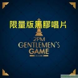 [LP黑膠]2PM - VOL.6 [GENTLEMEN'S GAME]韓版