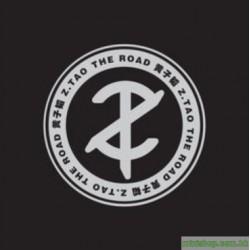 黃子韜 TAO 首張個人專輯「The Road」(台壓豪華精裝版2CD+DVD)