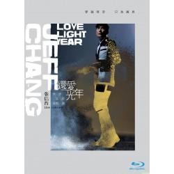 張信哲 穿越時空只為遇見張信哲還愛光年世界巡迴演唱會 [Blu-ray]台版