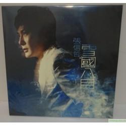 張信哲 雪國八月 (黑膠 LP 版)