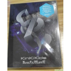 台版初回 DVD KinKi Kids WE ARE ON' 39!! AND U? 07-08 巨蛋演唱會 ( 初回限定版 )