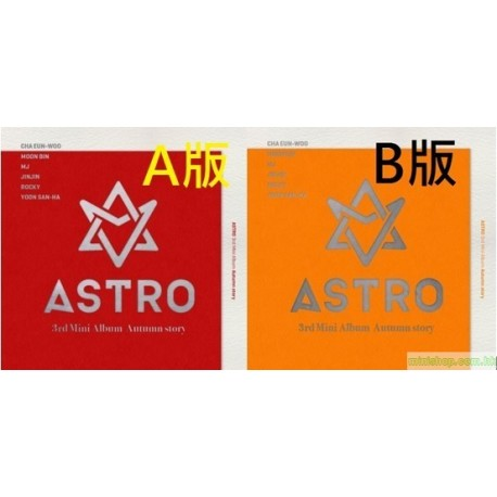 ASTRO - AUTUMN STORY (3RD MINI ALBUM) 韓版 - Mini Shop