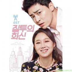嫉妒的化身 질투의 화신 O.S.T - SBS 드라마 (2CD)