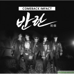IMFACT - 斑爛 (반란) (2ND SINGLE ALBUM) 韓版
