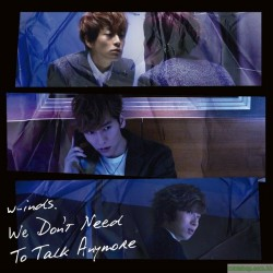 W-inds. New Single「We Don't Need To Talk Anymore」