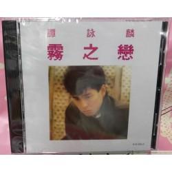 譚詠麟 ALAN TAM ~ 霧之戀 CD 盒版