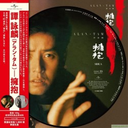 譚詠麟:Picture LP 擁抱