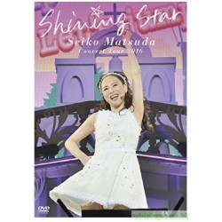 松田聖子 Seiko Matsuda Concert Tour 2016「Shining Star」 [DVD]