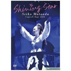 松田聖子 Seiko Matsuda Concert Tour 2016「Shining Star」(初回限定盤) [DVD]