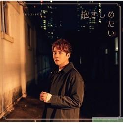 Jang Keun Suk張根碩 Dakishimetai/Bokunonegaigoto
