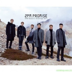 2PM 2017 SEASON'S GREETINGS 韓版