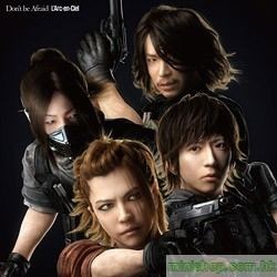 L'Arc-en-Ciel New Single「Don't be Afraid」