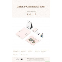 少女時代 Girls' Generation 2017 SEASON'S GREETINGS 韓版
