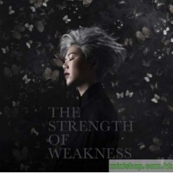 鄧小巧 - The Strength of Weakness (EP)