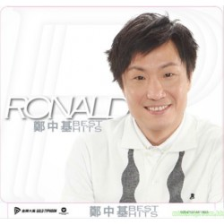 鄭中基 Ronald Cheng – Best Hits (SACD Hybrid)