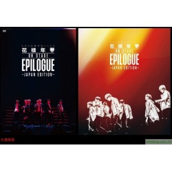 BTS 2016 BTS LIVE [花様年華 on stage:epilogue[ ~Japan Edition~]DVD & Blu-ray 日版