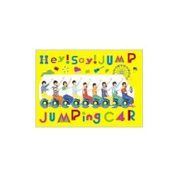 Hey! Say! Jump JUMPing CAR 日版