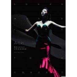 A-Lin / 聲吶SONAR世界巡迴演唱會  【Blu-ray Disc】