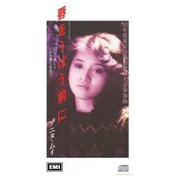"""梅艷芳3""""CD 唇をうばう前に  アニタ.ムイ"""