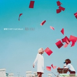 BOLBBALGAN4 - HALF ALBUM [RED ICKLE]