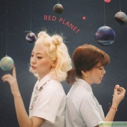 BOLBBALGAN4 - VOL.1 [RED PLANET]