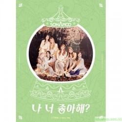 SONAMOO - I THINK I LOVE YOU (SINGLE ALBUM) [TYPE-B]