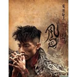 周國賢Endy Chow 2016年全新CD《風起》