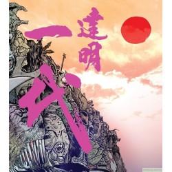 達明一代Tribute album  2CD版本
