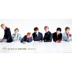 BTS THE BEST OF 防弾少年団-JAPAN EDITION- 豪華初回限定盤