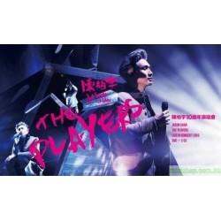 陳柏宇10週年演唱會  DVD+2CD