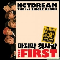 NCT DREAM (엔시티 드림) - THE FIRST (1ST SINGLE ALBUM)