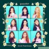GUGUDAN - ACT.2 NARCISSUS韓版