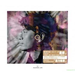 李克勤 全新錄音專輯「復克II」