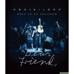 何韻詩 ~ DEAR FRIEND 2016紅館LIVE ( BLU-RAY )