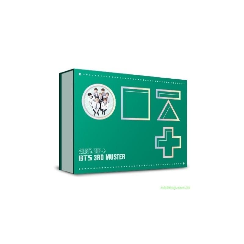BTS 3RD MUSTER [ARMY ZIP+] DVD/Blu-ray 韓版- Mini Shop
