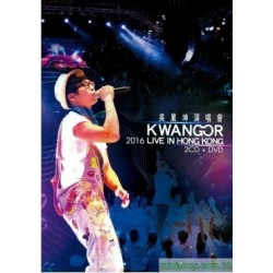 吳業坤 KwanGor 2016 Live in Hong Kong 2CD+DVD