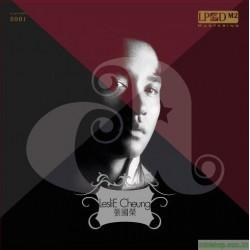 張國榮~GREATEST HITS (33轉LP)(LPCD M2 MASTERING)(黑膠唱片)